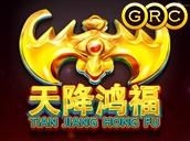 Tian Jiang Hong Fu